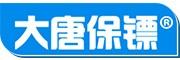 大唐保镖官网-智能PDU电源插座-数字KVM切换器-冷通道网络服务器机柜-网线-配线架-水晶头-工厂