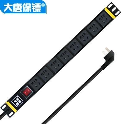 大唐保镖HP6605机柜专用插座