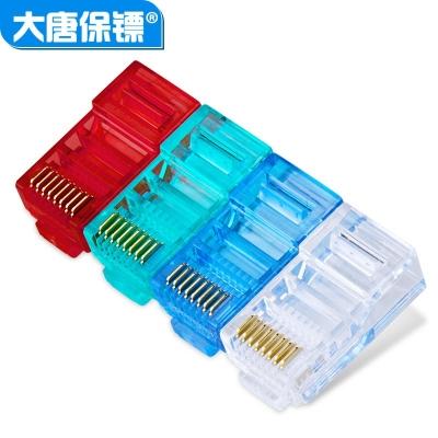 大唐保镖超五类水晶头DT2802-5